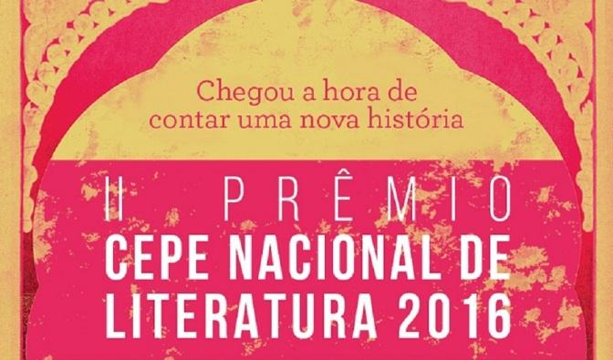 2º Prêmio CEPE Nacional de Literatura recebe inscrições até dia 15