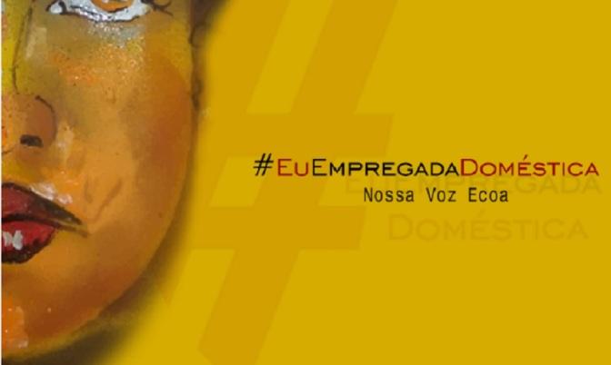 Livro sobre #EuEmpregadaDoméstica é tema de crowdfunding de Preta Rara