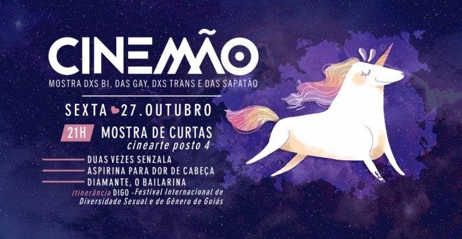 5º Cinemão recebe itinerância do festival internacional