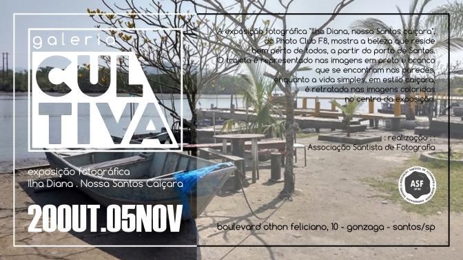 Exposição sobre Ilha Diana segue neste feriado na Casa Velha
